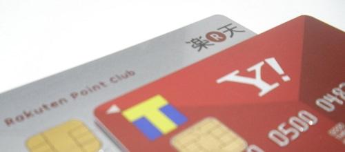 カード ヤフー ジャパン